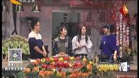 中国年 中国味 草船借箭 点虾成兵 160209