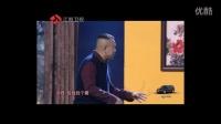 江苏2016春晚小品《姥爷的烦恼》潘长江爆笑小品