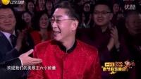 六小龄童《金猴闹春》-2016辽宁卫视春晚