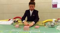 缅甸果敢老街赌场美女荷官过牌过程