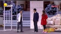 2016辽宁卫视春晚爆笑小品《一房二主》