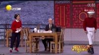 2016辽宁卫视春晚爆笑小品《家的味道》郭冬临