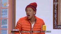 小品《有喜了》宋小宝 赵海燕 小超越 泽越 2016年辽宁卫视春晚-爆笑笑死人