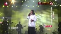 【简片营】谭维维歌曲合集 中国之星 160206
