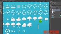 02-01-UI设计手机APP安卓图标设计准则ui设计视频教程-ui设计教程-ui视频教程