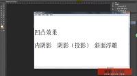 03-01-UI设计手机APP-UI图标的进化(线框、光阴与二维图)
