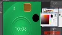 03-05-UI设计手机APP与手机图标材质讲解ui设计视频教程-ui设计教程-ui视频教程