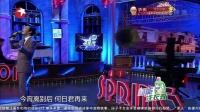 """金星自曝少年时代偶像 调侃小哥""""奇特""""台风 金星秀 160210"""