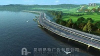视频: art-规划10-1303昆明环湖路规划