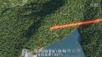 视频: art-投标03-1312水坝施工演示