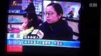 视频: 石首市电视台返乡办证采访