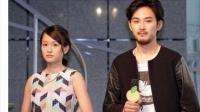 莫西干回到故乡;松田龙平、前田敦子演夫妻