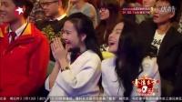 笑傲江湖 第2季:百家笑谈开课拉!孙建宏现场街舞battle嗨爆了
