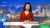 CCTV英文频道女主播出场时,不留神把高跟鞋甩掉了