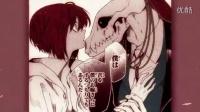 【漫画】魔法使之嫁 PV1
