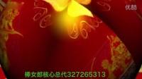 北京棒女郎健康科技有限公司董事长蒋德才先生给棒女郎的新春寄语