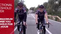 视频: 十个提高你骑车平均速度的方法
