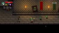 【培根炒饭】《失落城堡》Lost Castle 01 试玩 非常好玩的国产游戏
