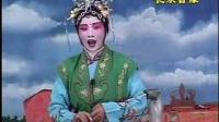 淮北花鼓戏 郑小姣4