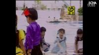 小妮妮 - 笑笑小酒窩《MTV》xiao xiao xiao jiu wo