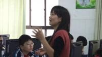 陕西省示范优质课《用智能工具处理信息4-2》高一信息技术,西大附中:朱丽花