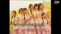 七仙女 - 農家的小女孩《MTV》nong jia de xiao nv hai