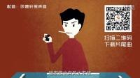 为什么中国人爱打麻将
