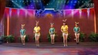 三亚冬梅广场舞〈兔子舞〉彩排节目