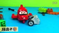 飞机总动员 火线救援 乐高积木 玩具组 拆箱试玩 救火故事