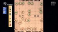 20160214_棋牌新教室2016第四届财神杯视频象棋快棋赛吕钦vs许银川
