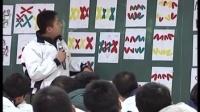 陕西省示范优质课《有丝分裂4-3》人教版高一生物,商洛中学:王秀英