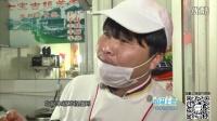 冬季热门熟食 160205