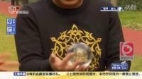 海派艺术:街头艺人有绝技  玩转魔幻水晶球