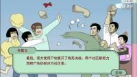【小刘1z】解说《十万个冷尸兄》都是些神马鬼!!