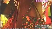 春节特别节目 爱在阆中(四) 160214