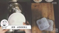 【西粑粑教主】情人节礼物,日本甜点之水信玄饼#吃货爱美食#