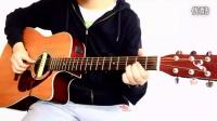 王力宏《依然爱你》吉他教学