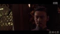 【蛋神电影】叶问英雄试炼!《叶问3》 电影幕后花絮  甄子丹  张晋 泰森
