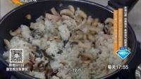 承德山蘑 经典做法 最接地气的解读 151113蘑菇焖饭鲜菌珍蔬饭自来鲜(自制菌油)泡发干菌素菌油