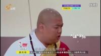 刘海戏金蟾 第21集 整集超清 陈浩民 归亚蕾 穆婷婷