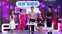 视频: 麦吉丽总代诚招各级别代理!美丽俏佳人推荐品牌~