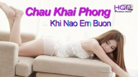 越南歌曲 Khi Nào Em Buồn在我伤心的时候Remix混音-Châu Khải Phong周凯枫