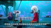 环球动画片《歌唱》首曝预告片 上演欢乐好声音