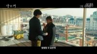 孔侑 全度妍《男和女》预告片