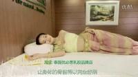 泰国UBREATHING优必思天然乳胶床垫