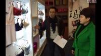 视频: 金百宇KINGBAYU专利(内衣)云南总代成功签约