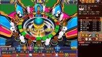 视频: 棋牌游戏开发森林舞会视频教程定制版本源码教程QQ2429780576