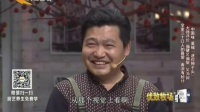 中国年 中国味 富城 迷你狮子头 160216