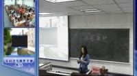 陕西省示范优质课《再别康桥2-1》人教版高一语文,西安市长安区一中:栾雯