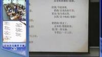 陕西省示范优质课《再别康桥2-2》人教版高一语文,西安市长安区一中:栾雯